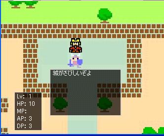 ゲーム絵2