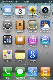 iphone4_05.jpg
