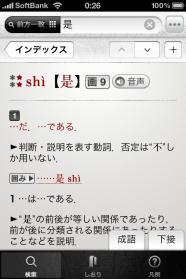 iphone4_21.jpg