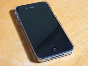 iphone_incasesnapcase_04.jpg
