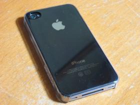 iphone_incasesnapcase_05.jpg