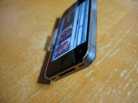 iphone_incasesnapcase_07.jpg