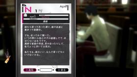 ps3_catherine_demo_09.jpg