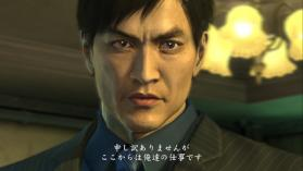 ps3_ryuugagotoku4_demo_18.jpg