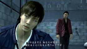 ps3_ryuugagotoku4_demo_21.jpg