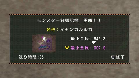 2010/07/27_04
