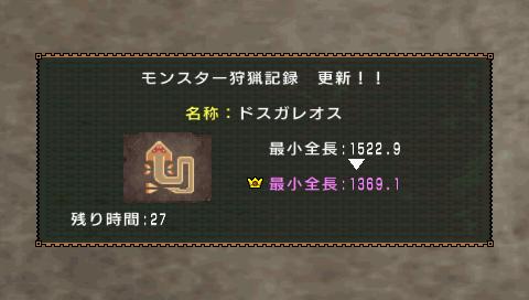 2010/07/27_03