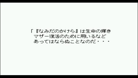 2011/11/19_07