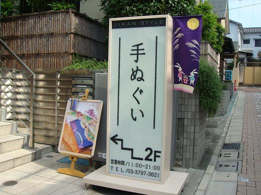 2010/09/14_04