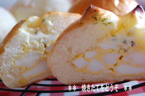 卵パンの中
