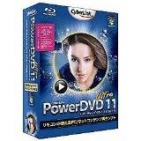 PowerDVD11 Ultra アップグレード版