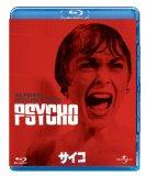 サイコ 【ブルーレイ&DVDセット 2500円】 [Blu-ray]