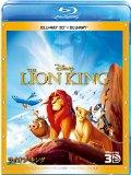 ライオン・キング 3Dセット (期間限定) [Blu-ray]