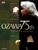 小澤征爾75th Anniversary ブルーレイBOX [Blu-ray]