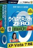 ウイルスセキュリティZERO 3台用 (CD版) 新パッケージ