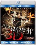 バイオハザードIV アフターライフ IN 3D(2D BD再生可能) [Blu-ray]
