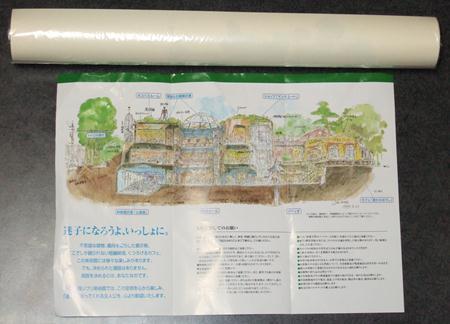 ポスターは入場時にもらった「利用のご案内」の裏面に載っていた、宮崎駿監督によるジブリ美術館の構想イラスト。横幅が1m以上ある大きなものでした