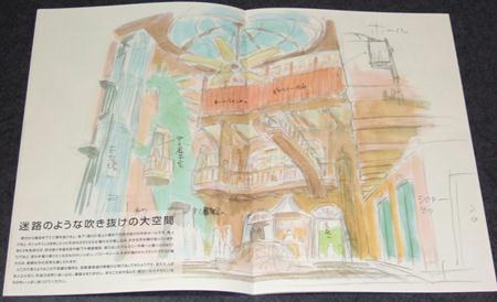 宮崎駿監督のイラストによるジブリ美術館コンセプト画中心のパンフ1