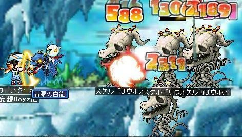 Maple0000_20080915152712.jpg