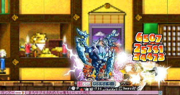 Maple0001_20080915152741.jpg