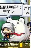 Maple0004_20080902151626.jpg