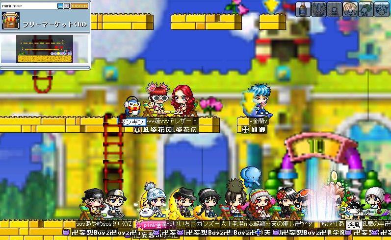 Maple0009_20081003130432.jpg