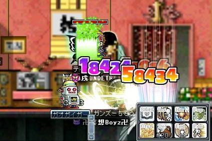 Maple0012_20080915152755.jpg