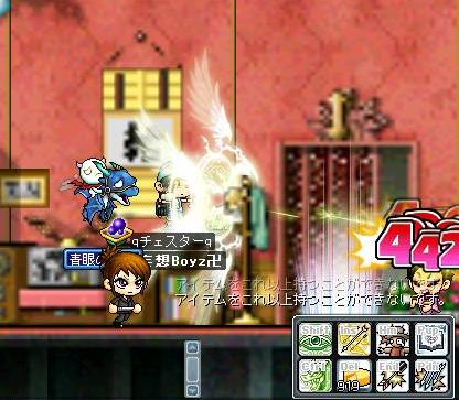 Maple0012_20080926150922.jpg