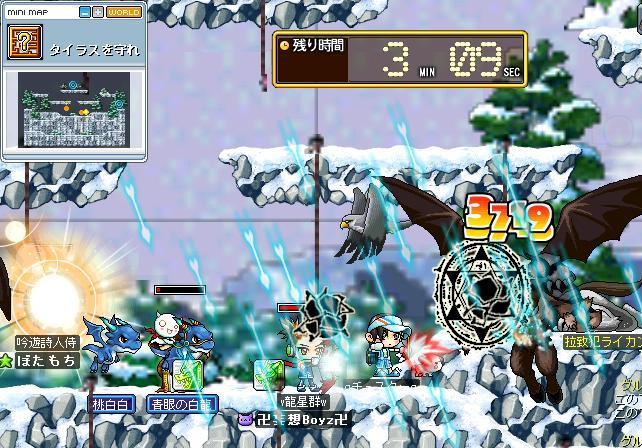 Maple0013_20080926150926.jpg