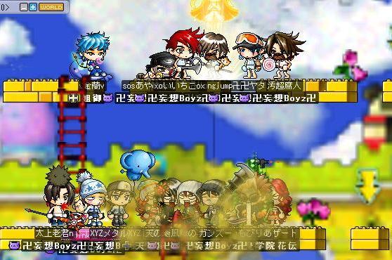 Maple0014_20081003130440.jpg