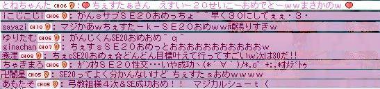 Maple00210.jpg