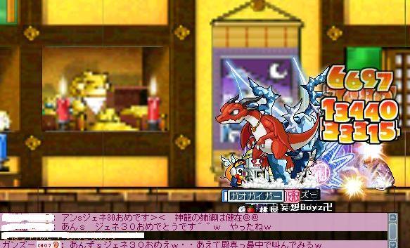 Maple0021_20080915152722.jpg