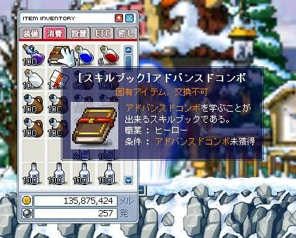 Maple0024_20080904053947.jpg