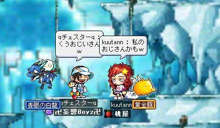 Maple0025_20080907114900.jpg