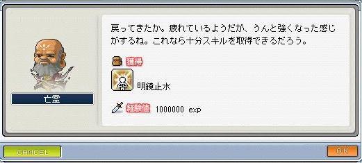 Maple0037_20080926151001.jpg
