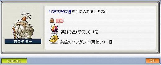 Maple0038_20080922132323.jpg