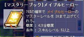 Maple10000.jpg