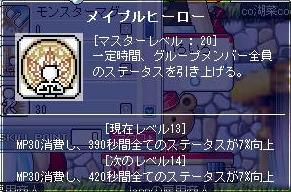 Maple10006.jpg