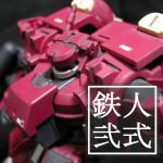 cherrynoir0032/kouki(光機)