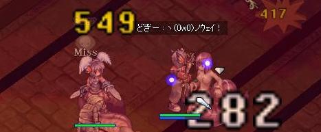 ウェイ!ヽ(0w0)ノ