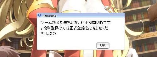 ~ください(17)←!?