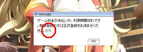 ~ください(17)←!??