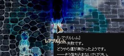 シパーイ_ノ乙(、ン、)_
