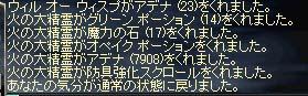0908-3.jpg