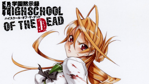 psp-HIGH SCHOOL OF THE DEAD