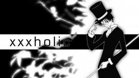 psp-xxx-HOLiC