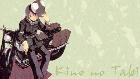 psp-キノの旅