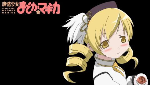 まどか☆マギカ-psp
