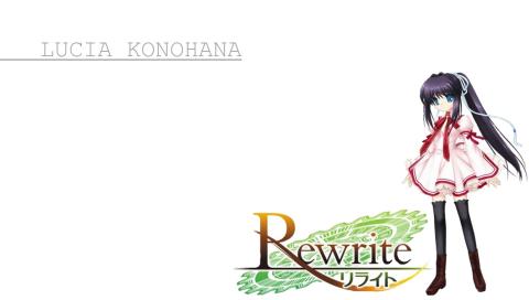 psp-rewrite