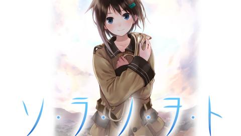 psp-ソ・ラ・ノ・ヲ・ト